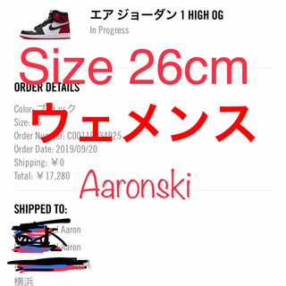ナイキ(NIKE)のAir jordan 1 black toe satin 26cm womens(スニーカー)