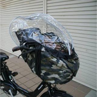 OGK - 子供乗せ カバー 雨カバー
