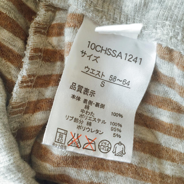 ベルメゾン(ベルメゾン)のベルメゾン スカート レディースのスカート(ひざ丈スカート)の商品写真