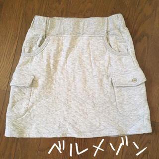 ベルメゾン - ベルメゾン スカート