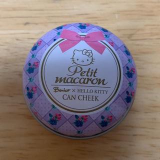 ハローキティ(ハローキティ)のベニコ × ハローキティ プチマカロン チークカラー PM03(チーク)
