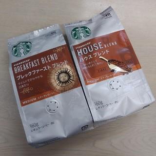Starbucks Coffee - スタバ レギュラーコーヒー 粉 2種類