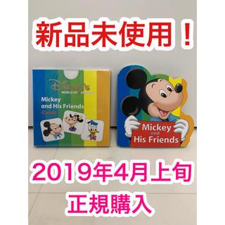 Disney - 【新品未使用】シングアロングのキャラクターカードと絵本