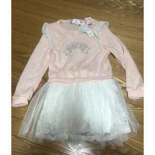 子供服 キッズ ニットレースワンピース ピンク 130(ワンピース)