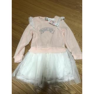 シマムラ(しまむら)の子供服 キッズ ニットレースフレアワンピース ピンク 120(ワンピース)