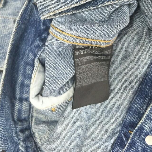 Balenciaga(バレンシアガ)の超人気Balenciaga バレンシアガ メンズ 落書きデニムジャケット 正規品 メンズのジャケット/アウター(Gジャン/デニムジャケット)の商品写真