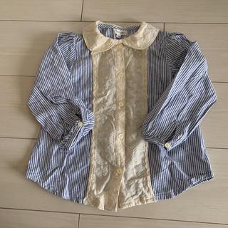 セラフ(Seraph)の美品 セラフ  seraph 女の子 ストライプ ブラウス 長袖シャツ  100(ブラウス)