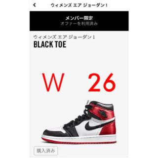 """ナイキ(NIKE)のAIR JORDAN 1 SATIN WMNS """"BLACK TOE""""(スニーカー)"""