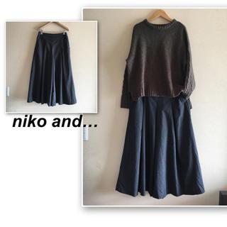 niko and... - ニコアンド✨チャコールグレーのフレアパンツ
