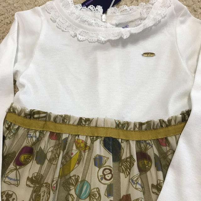 ANNA SUI mini(アナスイミニ)の新品アナスイミニ チュールワンピース 110 キッズ/ベビー/マタニティのキッズ服 女の子用(90cm~)(ワンピース)の商品写真
