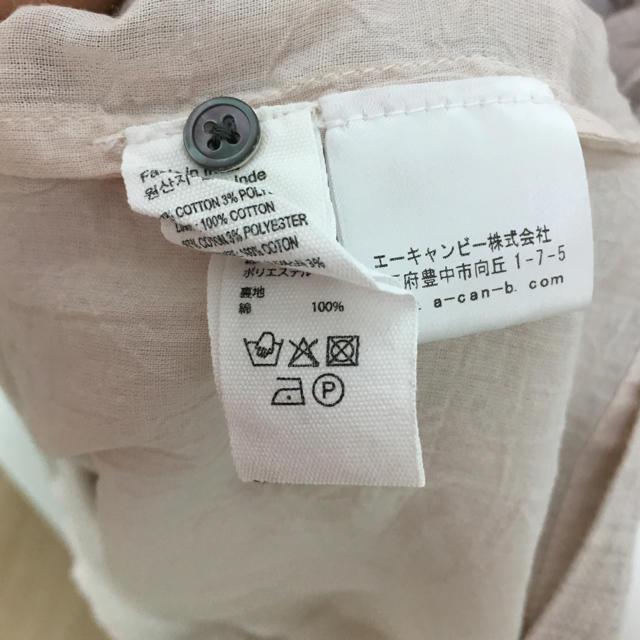 Bonpoint(ボンポワン)の新品 タグ付き スパンコール ワンピース 6y 120cm キッズ/ベビー/マタニティのキッズ服 女の子用(90cm~)(ワンピース)の商品写真