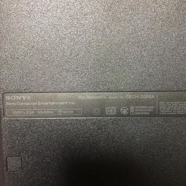 PlayStation3(プレイステーション3)のplaystation3  8本ソフト付き エンタメ/ホビーのゲームソフト/ゲーム機本体(家庭用ゲーム機本体)の商品写真