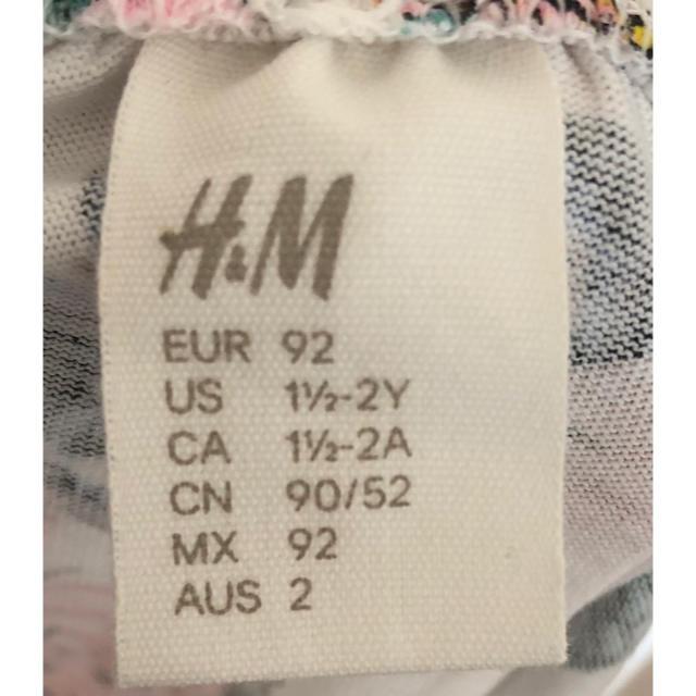 H&M(エイチアンドエム)の蝶々 サロペット キッズ/ベビー/マタニティのキッズ服 女の子用(90cm~)(ワンピース)の商品写真