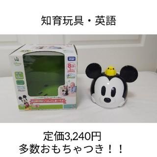 Takara Tomy - 【ディズニー】はじめて英語 いっしょにおいでよ!