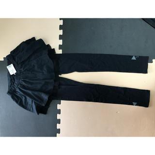 JENNI - スカート付きスパッツ