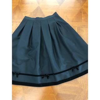 M'S GRACY - エムズグレイシーweb掲載リボンスカート40