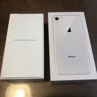 Apple - iPhone8 64GB SoftBank 新品、未使用