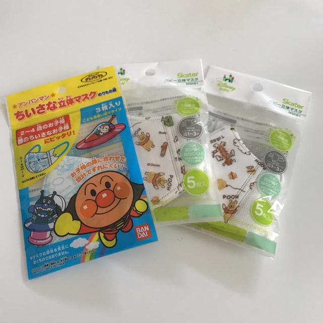 アンパンマン - アンパンマン プーさん 子供立体 マスクの通販