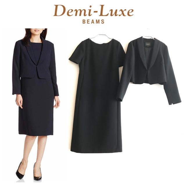 Demi-Luxe BEAMS(デミルクスビームス)の【新品タグ付き】デミルクスビームス  / フォーマルツーピース   黒 レディースのフォーマル/ドレス(スーツ)の商品写真