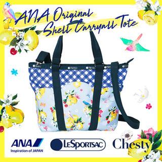 チェスティ(Chesty)の新品 タグ付き ANA機内販売 レスポートサック チェスティ ショルダーバッグ(ショルダーバッグ)