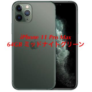 iPhone - iPhone 11 Pro Max