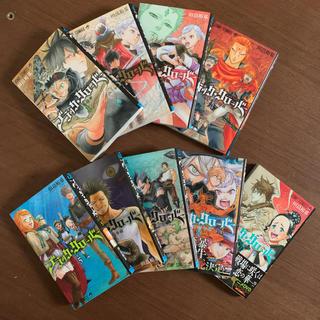 集英社 - ブラッククローバー1〜9巻まで