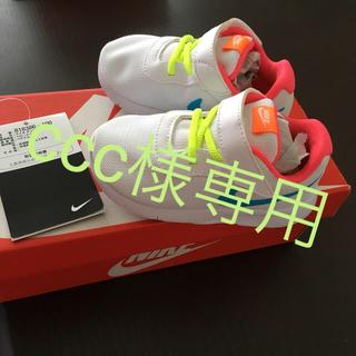 NIKE - ナイキ タンジュン 12.0cm