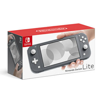 Nintendo Switch - 任天堂 スイッチライト グレー 未使用