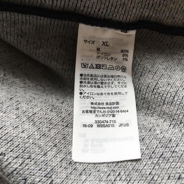 MUJI (無印良品)(ムジルシリョウヒン)の無印良品 紺のスカート  レディースのスカート(ひざ丈スカート)の商品写真