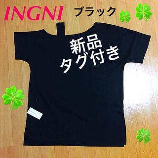 INGNI - INGNI  トップス  新品 タグ付き