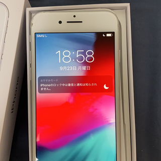 Apple - iPhone8 ホウイト
