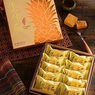 予約#台湾 大甲『紅櫻花』鳳梨酥 パイナップルケーキ 50g x 10個入り
