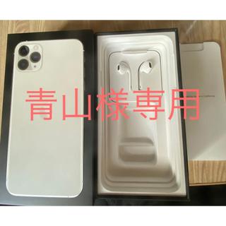 Apple - iPhone 11max pro 純正イヤホン