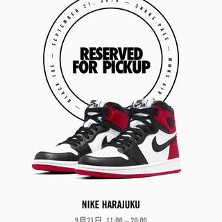 ナイキ(NIKE)の26.0 NIKE WMNS AIR JORDAN 1 BLACK TOE(スニーカー)