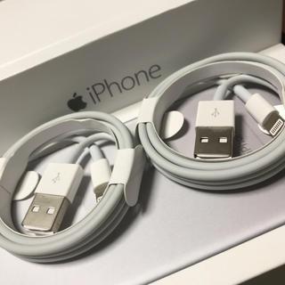 純正品質Apple USBケーブル Lightningケーブル 1m 2本セット