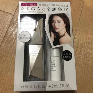 KOSE - 新品☆未開封 ワンバイコーセー メラノショットホワイト 限定セット