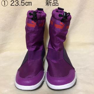 プーマ(PUMA)の新品♡①PUMAプーマ☆スノーアンクルブーツ☆グレープ☆23.0㎝〜23.5㎝(ブーツ)