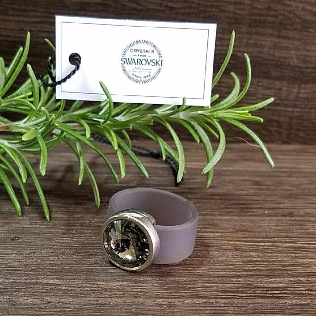 SWAROVSKI(スワロフスキー)の新品 SWAROVSKIシリコンアームリングLサイズ02 レディースのアクセサリー(リング(指輪))の商品写真