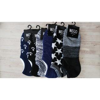 ウィゴー(WEGO)の9【新品】wego メンズ ソックス 6足(ソックス)