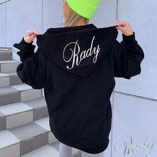 Rady - Rady ビッグシルエット パーカー  セットアップ