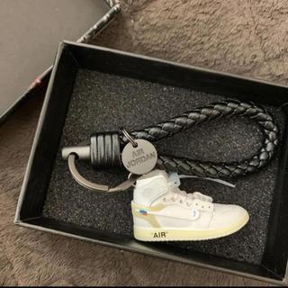 ナイキ(NIKE)のAJ1 Air Jordan 1 Nike×Off-white キーホルダー (スニーカー)