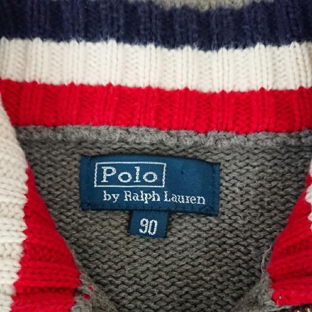 POLO RALPH LAUREN(ポロラルフローレン)のラルフローレン ビッグポニー キッズ/ベビー/マタニティのキッズ服 男の子用(90cm~)(Tシャツ/カットソー)の商品写真