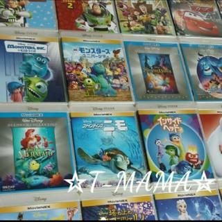 未使用 DVD アラジン 正規品