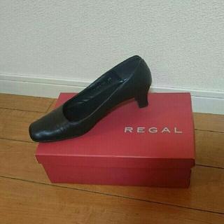 REGAL - 【値下げ交渉歓迎】パンプス