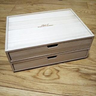 Pent 引き出し1段 桐製 万年筆箱 10本用