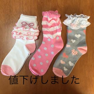 ベルメゾン - 靴下 ソックス ベルメゾン 新品 22〜24