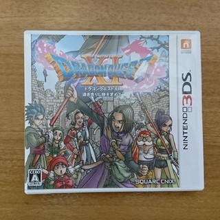 ニンテンドー3DS - ドラゴンクエストXI 過ぎ去りし時を求めて 3DS版