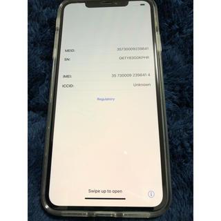 iPhone - iPhone Xs Max256GB スペースグレー