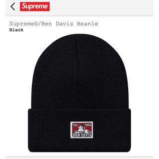 シュプリーム(Supreme)の19fw Supreme Ben Davis Beanie Black(ニット帽/ビーニー)
