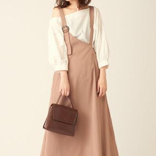 ナチュラルクチュール(natural couture)の売り切り希望価格 売れなければ処分します(ロングスカート)